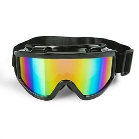 Очки-маска для езды на мототехнике, стекло хамелеон, цвет черный
