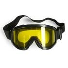 Очки-маска, стекло двухслойное желтое, черные