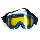 Очки-маска, стекло двухслойное желтое, синие