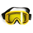 Очки-маска, стекло двухслойное желтое, желтые