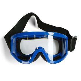 Очки-маска для езды на мототехнике, стекло прозрачное, цвет синий