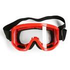 Очки-маска, стекло прозрачное, красные