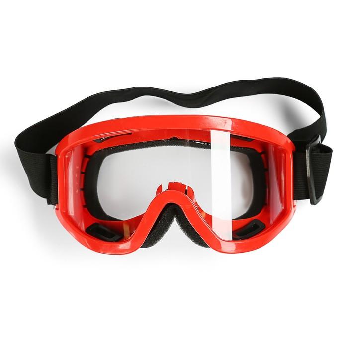 Очки-маска для езды на мототехнике, стекло прозрачное, цвет красный