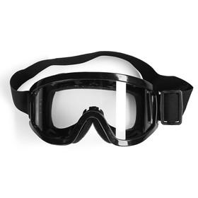 Glasses-mask, transparent glass, black