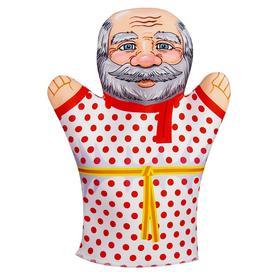 Кукольный театр «Дедушка»