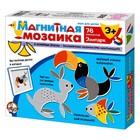 Мозаика магнитная «Зоопарк», 78 элементов - фото 697070