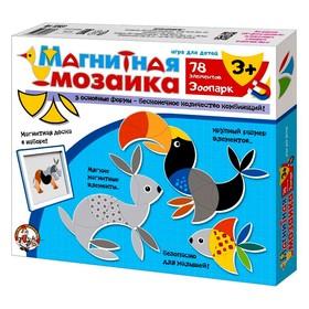 Мозаика магнитная «Зоопарк», 78 элементов