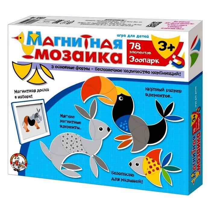 Мозаика магнитная «Зоопарк», 78 элементов - фото 798094891
