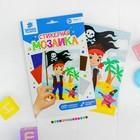 """Мозаика стикерная """"Пират"""" + стразы, EVA стикеры"""