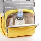 Рюкзак женский, для мамы и малыша, модель «Сумка-рюкзак», цвет жёлтый - фото 969908