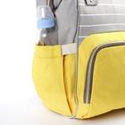 Рюкзак женский, для мамы и малыша, модель «Сумка-рюкзак», цвет жёлтый - фото 969909
