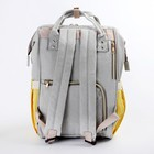 Рюкзак женский, для мамы и малыша, модель «Сумка-рюкзак», цвет жёлтый - фото 969910