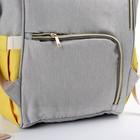 Рюкзак женский, для мамы и малыша, модель «Сумка-рюкзак», цвет жёлтый - фото 969911