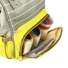Рюкзак женский, для мамы и малыша, модель «Сумка-рюкзак», цвет жёлтый - фото 969913