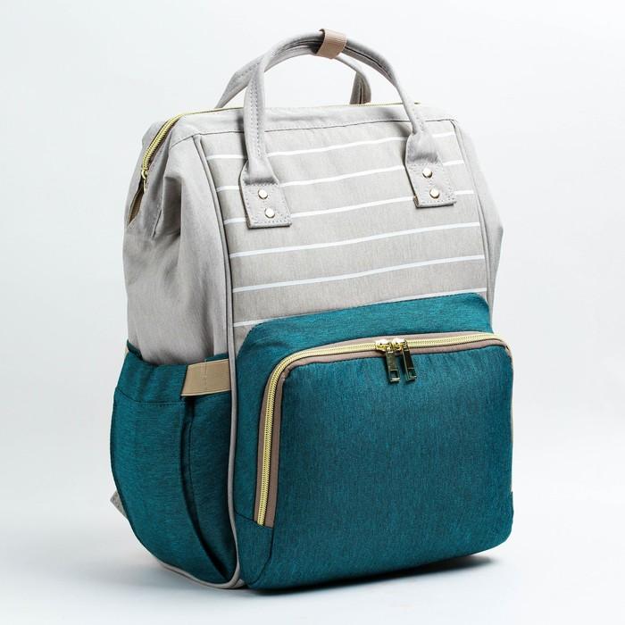 Рюкзак женский, для мамы и малыша, модель «Сумка-рюкзак», цвет зелёный