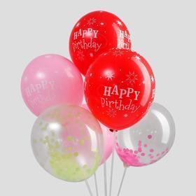 """Шары латексные 12"""" «С днём рождения!», звёздочки, набор 6 шт."""
