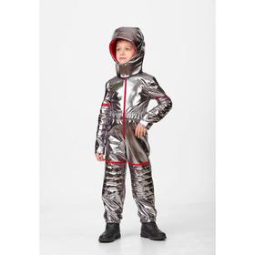 Карнавальный костюм «Астронавт», текстиль, комбинезон, шлем, р. 36, рост 146 см