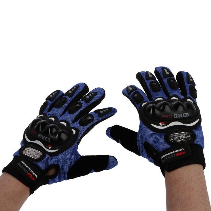 Перчатки для езды на мототехнике, с защитными вставками, пара, размер L, синий