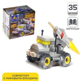 Конструктор «Машина с ракетой», 35 деталей