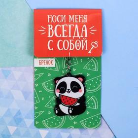 Брелок «Панда», 7 х 12,5 см