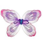 """Карнавальные крылья """"Узор"""", цвет розовый"""