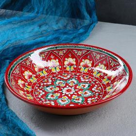 Супница Риштанская Керамика 29см