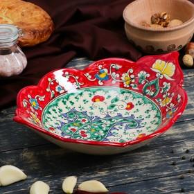 Блюдо овальное Риштанская Керамика 29см