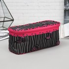 Cosmetic bag-trunk, division zipper, color black