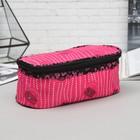 Beautician-box, Department, zip, crimson color