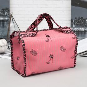 Cosmetic bag-purse, Department zipper, color pink