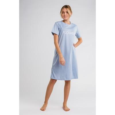 Платье домашнее Hello flower, размер 42-44, цвет голубой