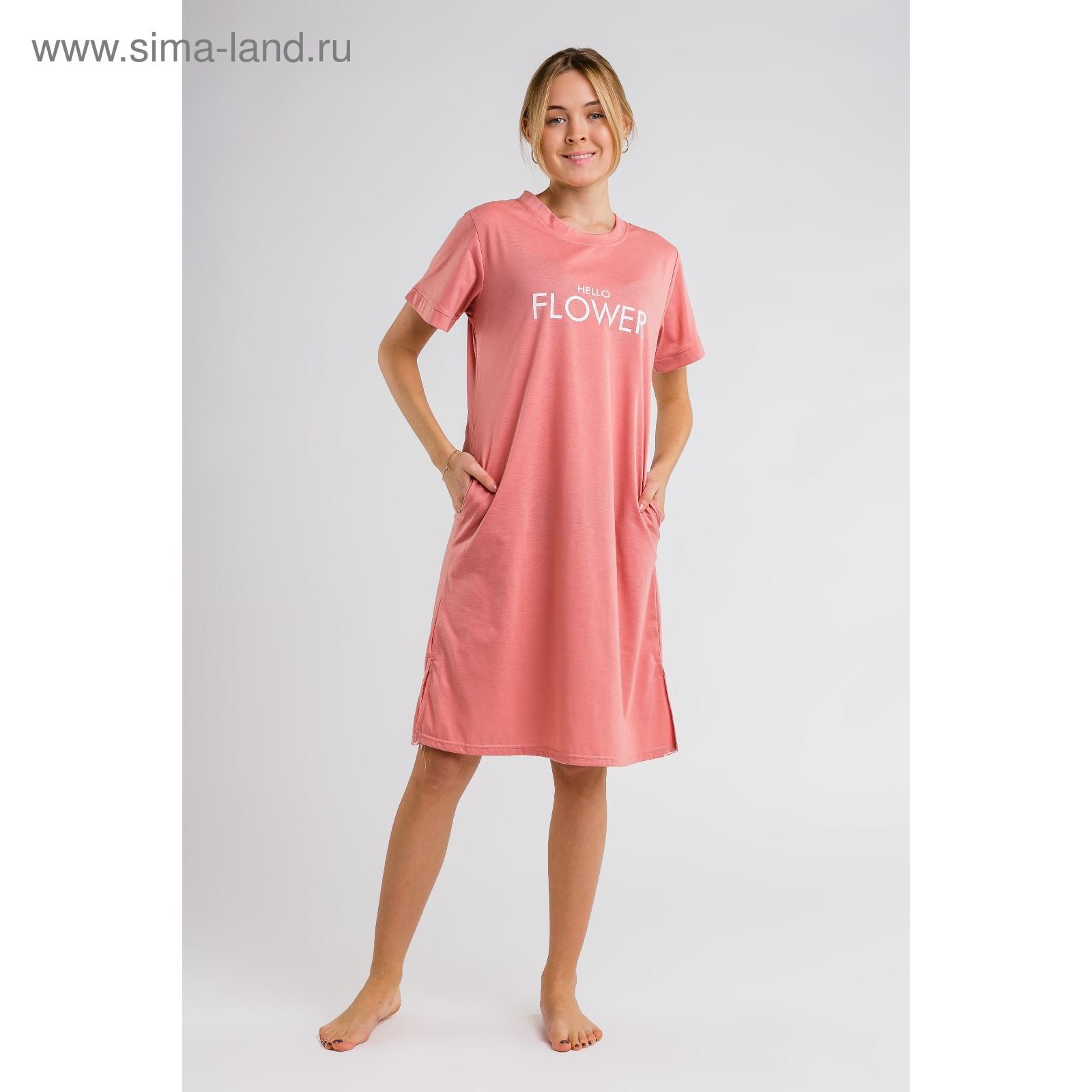 feebd1011be639b Платье домашнее Hello flower, размер 44-46, цвет розовый (3823303 ...