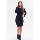 Платье-свитер женское цвет черный, р-р 44