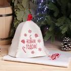 """Набор банный """"С Новым Годом, снежинки"""" ( шапка и коврик), войлок, белая"""