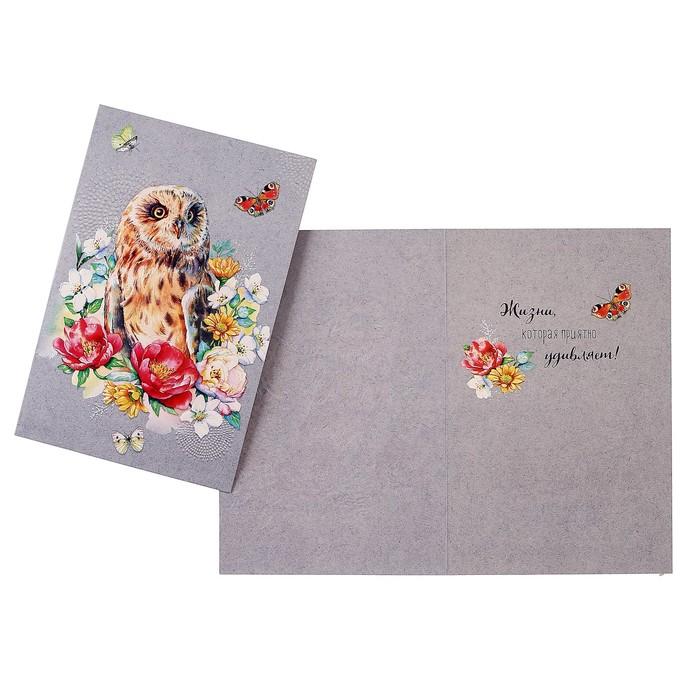 Арт дизайн открытки в самаре, днем