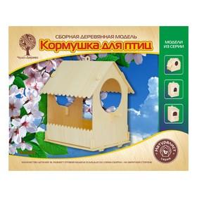 Сборная деревянная модель «Кормушка для птиц»