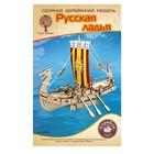 Сборная деревянная модель «Русская ладья»