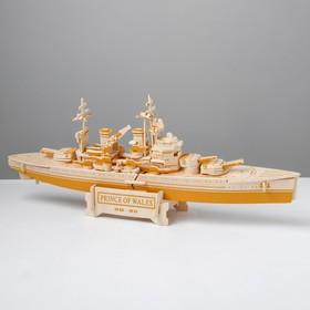 Prefabricated wooden model
