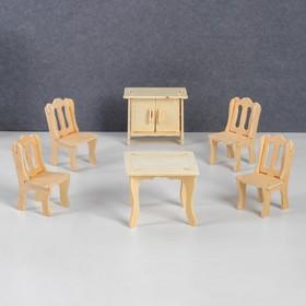 Сборная деревянная модель «Гостиная»