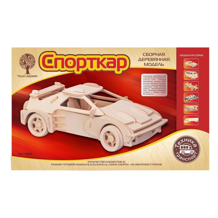 Сборная деревянная модель «Спорткар»