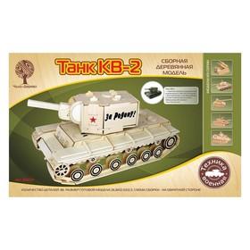 Сборная деревянная модель «Танк КВ-2»