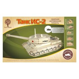 Сборная деревянная модель «Танк ИС-2»