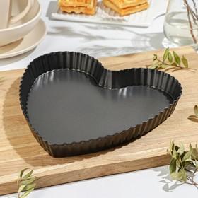 Форма для выпечки Доляна «Жаклин.Рифлёное сердце», 29×3,5 см, съёмное дно, антипригарное покрытие