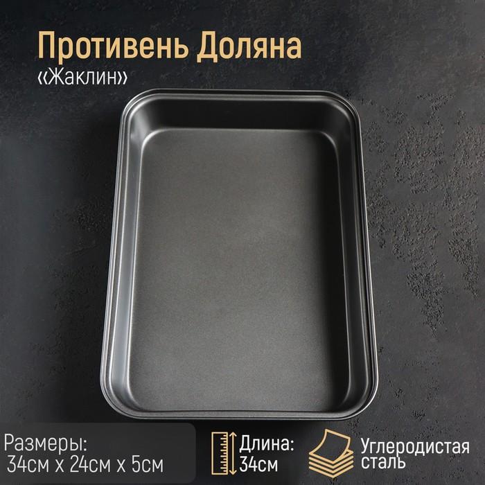 """Baking tray with a/C coating """"Rectangle. Jacqueline"""" 34х24х6,5 cm"""