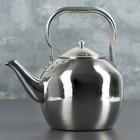 """Чайник 1,5 л """"Аркадий"""""""