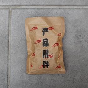 Диспенсер бумажных полотенец в листах, 17×12×15,5, пластиковый, цвет белый - фото 8132608