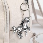 """Keychain with sequins """"Rush to miracles"""", 8 cm"""