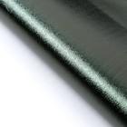 Плёнка с металлизированная, цвет темно-зеленый, 50 х 70 см