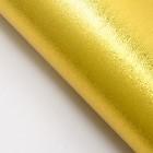 Плёнка с металлизированная, цвет лимонный, 50 х 70 см