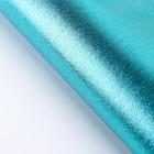 Плёнка с металлизированная, цвет нежно голубой, 50 х 70 см